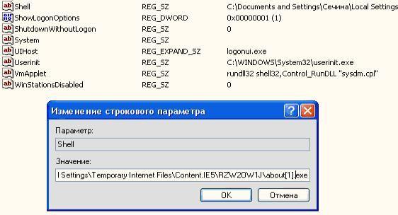 block 2 - Пополнить номер абонента Билайн 8-965-304-53-56 на сумму 300 рублей