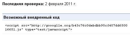 goooglle - Проклятые барыги с их ифреймами — goooglle.org