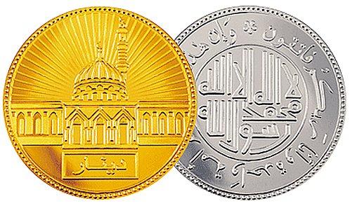 dinar - Бомбежки Ливии – наказание Каддафи за попытку введения золотого динара