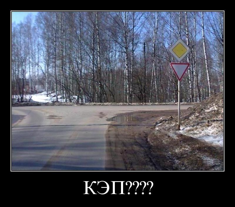 kap - КЭП!?