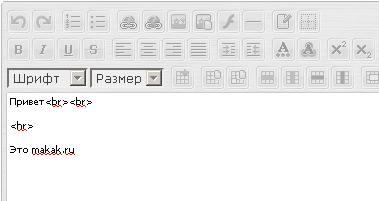 spaw 1 - SpawEditor уродует HTML код и вытягивает его в одну строчку