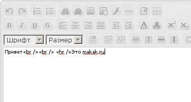 spaw 3 - SpawEditor уродует HTML код и вытягивает его в одну строчку