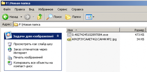 sms gey 2 468x232 - Пополните счет абонента МТС  9156345781 на 500 рублей
