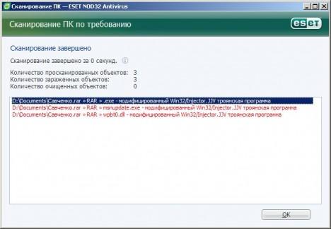 virr 3 468x324 - Windows заблокирован / Пополните номер абонента 8-(910)-711-86-11 на сумму 500 рублей.
