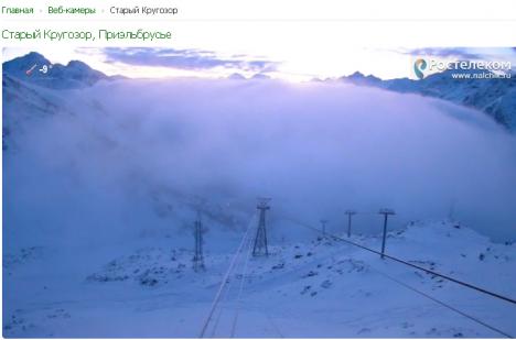 el 468x309 - Эльбрус над облаками / веб камера в 8 утра