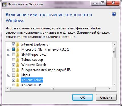 telnet - В Windows 7 Профессиональная нет команды telnet