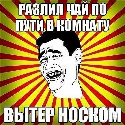 x a59d5700 - Жизненна !! :)