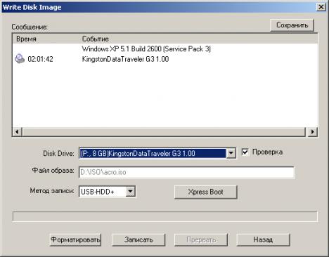 ultra 2 468x366 - Как записать ISO образ на флешку и сделать её загрузочной