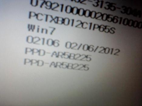 PPD AR5B225 468x351 - Драйвер беспроводной Wireless сетевухи / HP Pavilion G6-2054er