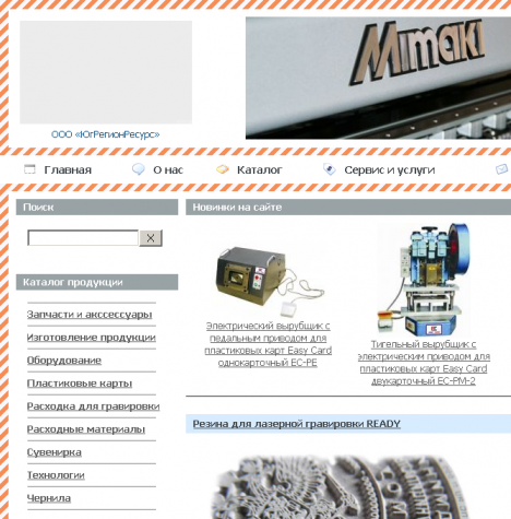 urpoly 468x475 - Наш новый коллега — www.urpoly.ru