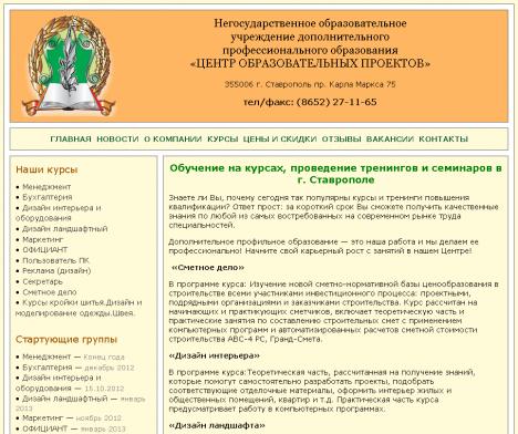 noucenter.ru  468x392 - Мой новый сайтодруг