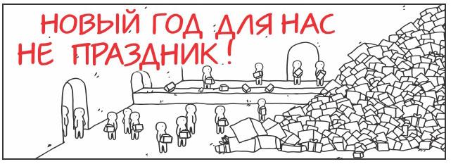 ng2013 - Она такая, почта России.