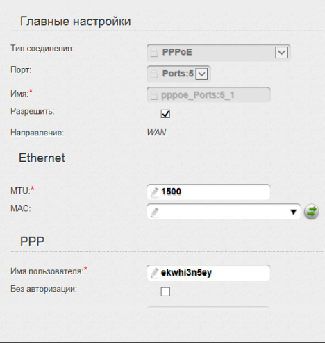 dir300 rostelekom 1 468x494 - Настройка DIR-300 / Ростелеком / PPPOE