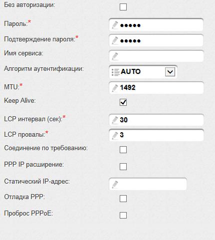 dir300 rostelekom 2 - Настройка DIR-300 / Ростелеком / PPPOE