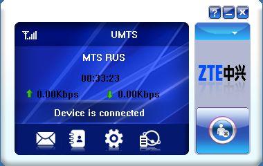 zte3 - Разблокировка и прошивка модема ZTE MF667