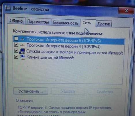 problemamodem5 468x401 - МТС коннект и Windows 8 / Подключение без доступа к Интернет