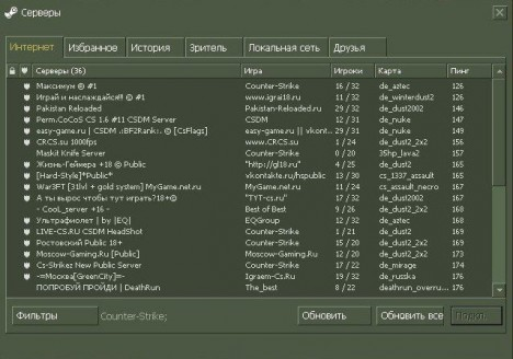 cs16 468x328 - Conter-Strike 1.6 не ищет сервера в интернете