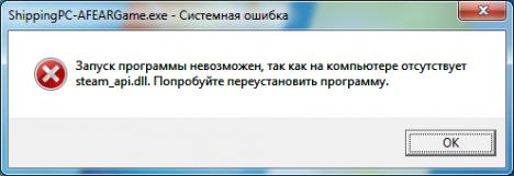 steam api 468x161 - Запуск программы невозможен, так как на компьютере отсутствует steam_api.dll. Попробуйте переустановить программу.