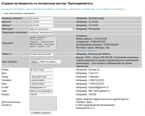 promo nav 14 468x375 - Пиар шиномонтажки или как рекламирвать фирму в сети