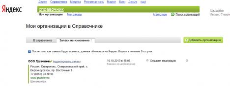 promo nav 17 468x180 - Пиар шиномонтажки или как рекламирвать фирму в сети