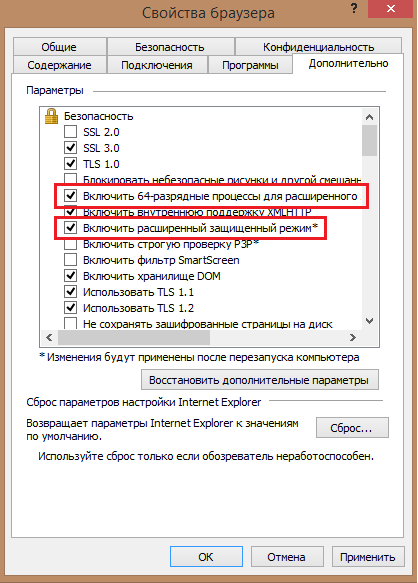 ie 2 - Новая IE 0day уязвимость используется для drive-by