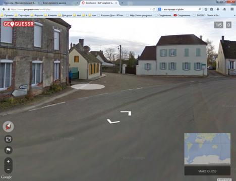 1 468x359 - Угадай место по GoogleStreetView