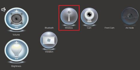 wireles msi 468x236 - Ноутбук MSI не видит ни одной Wi-Fi сети / Беспроводная сеть отключена