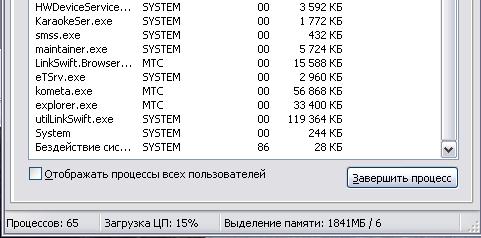 utilLinkSwift - Что такое utilLinkSwift.exe?