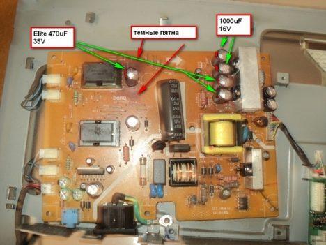 10 468x351 - Монитор BENQ FP92/93 пропадает подсветка через разное время