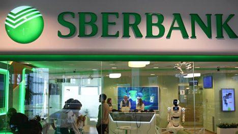 1501875822 468x265 - Сбербанк извинился, что раскупил почти все видеокарты на российском рынке