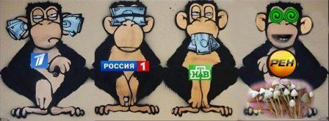 1556865963 421a15df3f4bcaf9bb5a39d86c9a7ac4 468x173 - Всемирный день свободы печати