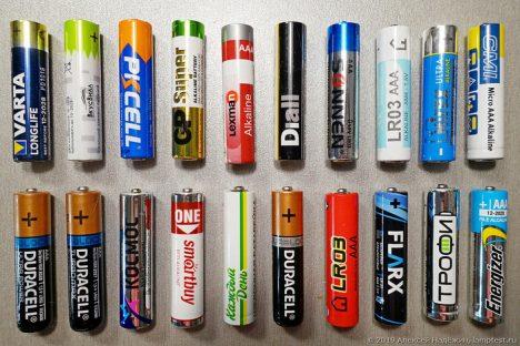 1 468x312 - Дешёвые и дорогие батарейки ААА