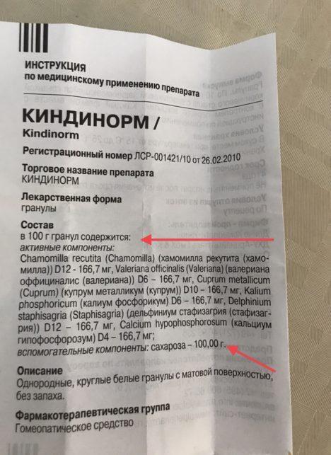 156213607419009834 468x643 - Как продать 100г. сахара за 6000 рублей...