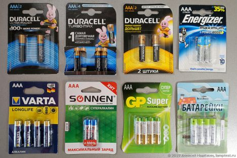 2 468x312 - Дешёвые и дорогие батарейки ААА