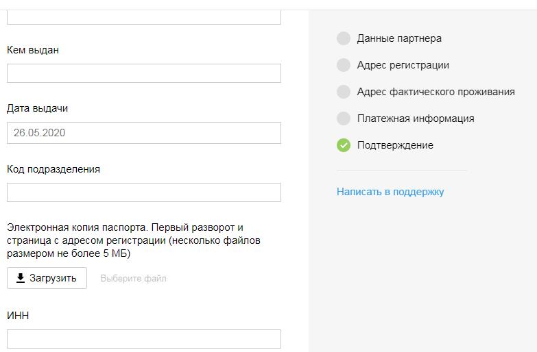 реклама рся директ вывод денег - Нужно ли платить налог на доход НДФЛ если я зарабатываю деньги в Яндекс Директ РСЯ?